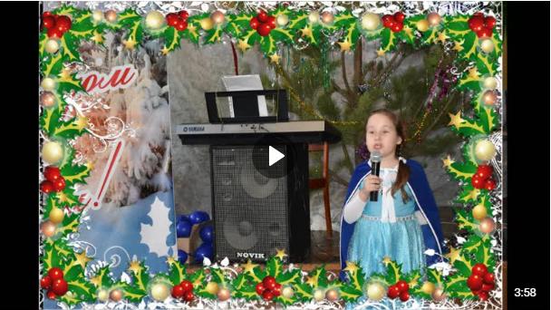 «Рождественское чудо!»