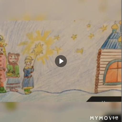 «Рождественское чудо»