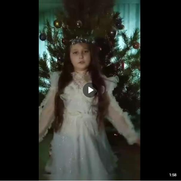 «Льются звуки счастья и добра, озаряя мысли светом Рождества»