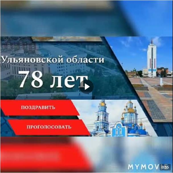 Поздравительные открытки от сельских филиалов МКУК «Карсунский РДК»