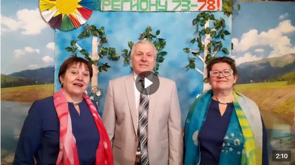 Поздравления с Днём образования Ульяновской области