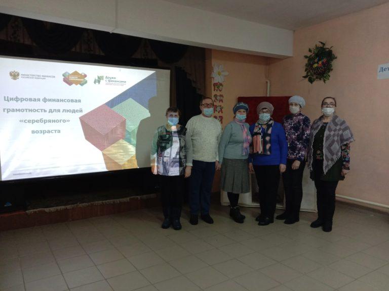 «Развитие финансовой грамотности и налоговой культуры в Ульяновской области»
