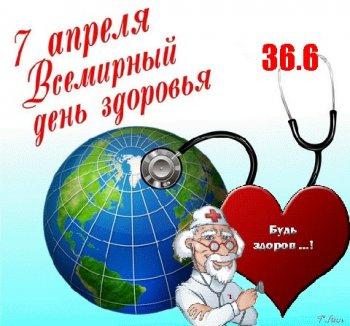 Поздравление от главы администрации   МО «Карсунский район» В.Б. Чубарова